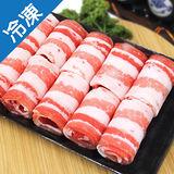 特選黑豬五花肉片1盒(豬肉)(500g±5%/盒)
