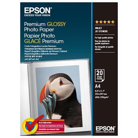 【EPSON】S041285 A4 優質相片紙 (20入)