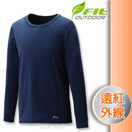 【維特 FIT】男新款 遠紅外線圓領保暖內衣_FW1501 丈青色