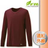 【維特 FIT】男新款 遠紅外線圓領保暖內衣_FW1501 巧克力