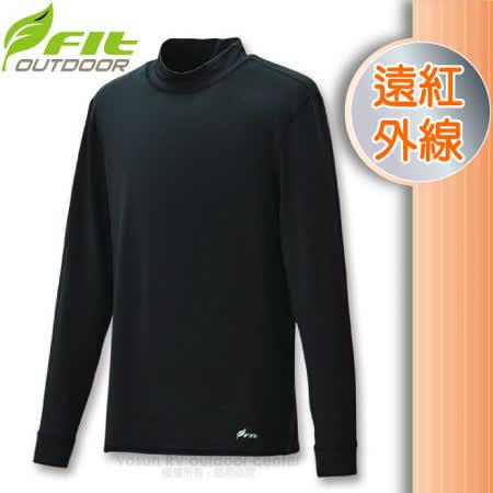 【維特 FIT】男新款 遠紅外線立領保暖內衣_FW1503 經典黑