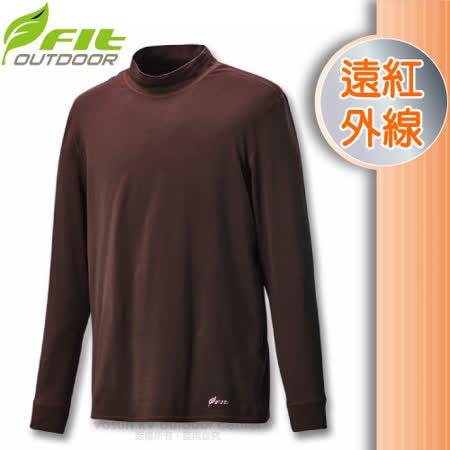 【維特 FIT】男新款 遠紅外線立領保暖內衣_FW1503 黑咖啡