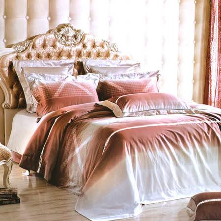 【Betrise柏拉圖之戀】頂級100%特大60支長絨棉四件式兩用被床包組(被套8x7呎)