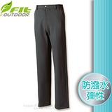 【維特 FIT】男新款 防潑保暖西裝褲_FW1802 鐵礦灰