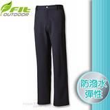 【維特 FIT】男新款 防潑保暖西裝褲_FW1802 經典黑