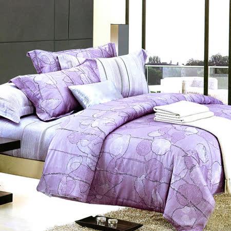 【Betrise晨曦佳人】頂級100%特大60支長絨棉四件式兩用被床包組(被套8x7呎)