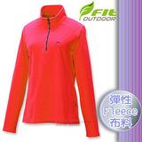 【維特 FIT】女新款 雙刷雙搖保暖上衣_FW2103 玫紅色