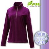 【維特 FIT】女新款 雙刷雙搖保暖上衣_FW2103 紫紅色