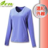 【維特 FIT】女新款 遠紅外線V領保暖內衣_FW2502 夢幻藍