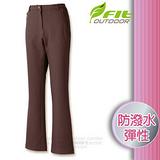 【維特 FIT】女新款 防潑保暖功能褲_FW2801 褐色