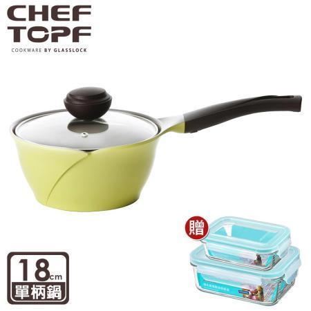 【勸敗】gohappy 購物網Chef Topf 薔薇系列18公分不沾單柄鍋有效嗎台南 市 大 遠 百