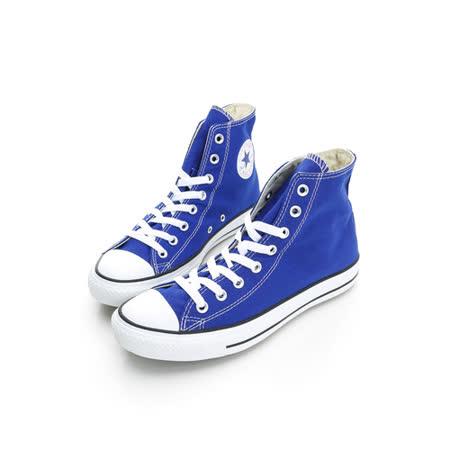 【CONVERSE】(男/女)膠底帆布高筒鞋-亮藍142366C
