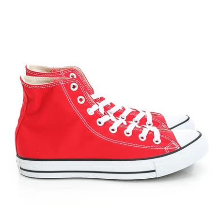 【CONVERSE】(男/女)經典膠底高筒帆布鞋-紅M9621C