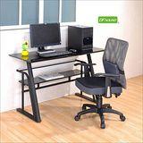《DFhouse》詹姆士時尚電腦桌+丹尼斯二功能護腰電腦椅