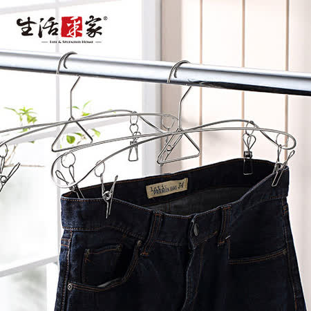 【生活采家】台灣製304不鏽鋼8字型寬版附夾曬衣架(5入裝)#99242