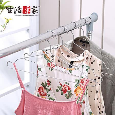 【生活采家】台灣製304不鏽鋼室內外43.5cm晾曬衣架10入組#99233