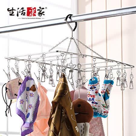 【生活采家】台灣製304不鏽鋼室外三折式32夾曬衣架#27128