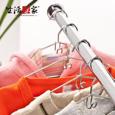 【生活采家】台灣製304不鏽鋼連掛式10入裝兒童衣架組#99157