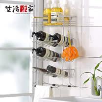 【生活采家】台灣製304不鏽鋼浴室掛放二用收納架#27003