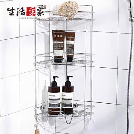 【生活采家】台灣製304不鏽鋼浴室掛放二用角落收納棚#27012