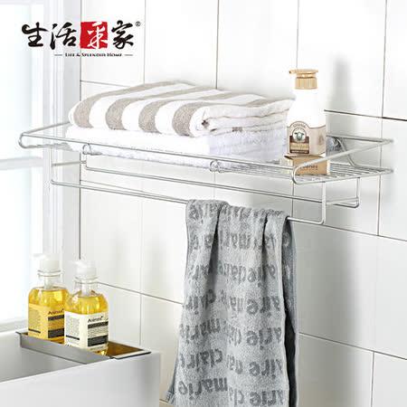 【生活采家】台灣製304不鏽鋼浴室寬型衣物收納架#27001