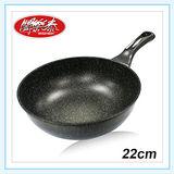 《闔樂泰》金太郎奈米銀鑄造雙面不沾鍋-22cm(炒鍋)