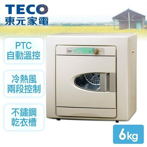 東元TECO 6kg不鏽鋼乾衣機 QD6581NA