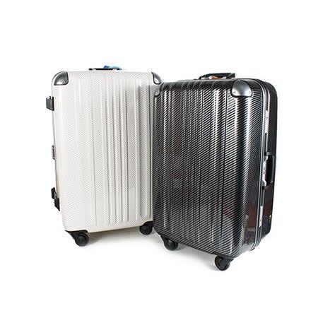 MOM JAPAN 日本品牌 25吋 碳纖紋路系列 鋁框鏡面海關鎖旅行箱 雙色 MF8008-25-WT