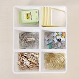 【自由規劃】清新白 6格小物收納盒(3入)