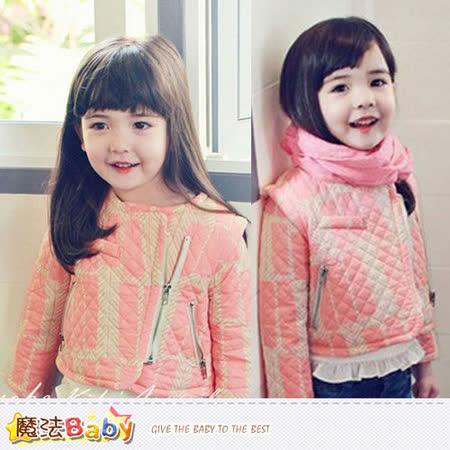 魔法Baby~女童外套 俏麗短外套~k37623