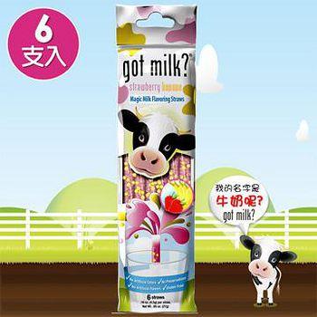 牛奶呢? got milk? 牛奶呢? 天然風味吸管-草莓香蕉口味(27g) 27g