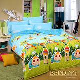 【BEDDING】快樂派對 純棉雙人加大四件式舖棉床包 + 舖棉兩用被組