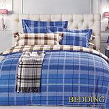 【BEDDING】藍色空間 純棉雙人加大四件式舖棉床包 + 舖棉兩用被組