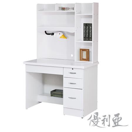 【優利亞-艾妮簡約】3.5尺書桌全組(2色)