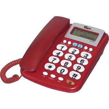 羅蜜歐大字鍵來電顯示電話TC-009