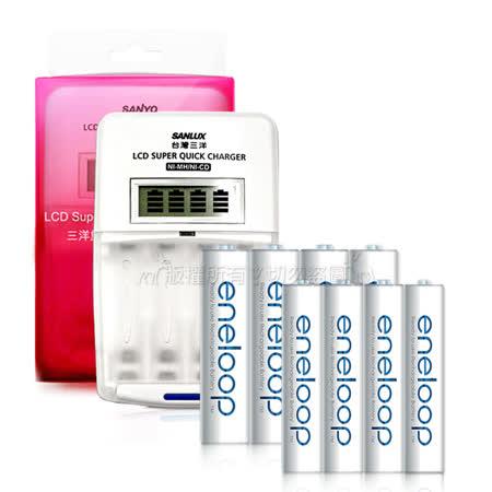 三洋旗艦型充電器+Panasonic eneloop 低自放充電電池組(3號4顆+4號4顆)