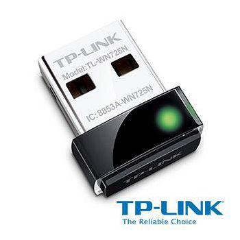 TP-LINK 超微型 11N 150Mbps USB 無線網路卡 TL-WN725N