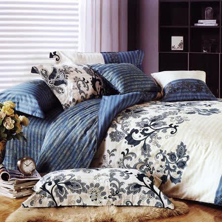 《佩茲利狂想曲》特大四件式舖棉兩用被床包組
