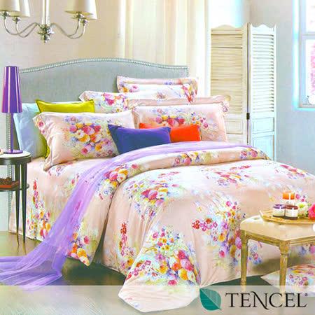 《悠悠繁花》加大100%天絲TENCEL四件式兩用被床包組