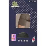 【KEROPPA】可諾帕遠紅外線膝蓋護套(2入裝)(男女適用)C99005