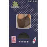 【KEROPPA】可諾帕遠紅外線手肘護套(2入裝)(男女適用)C99007