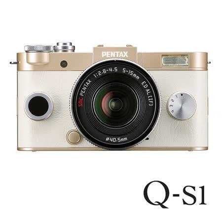 PENTAX Q-S1+02變焦單鏡組(公司貨)