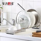 【生活采家】台灣製304不鏽鋼廚房5格水槽伸縮碗盤筷碟收納架#27107