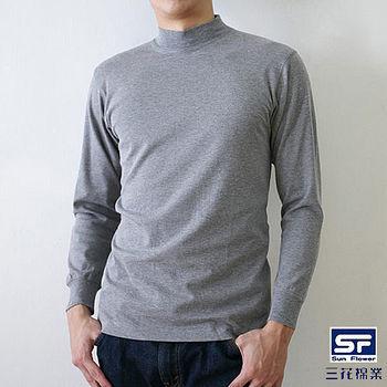 三花100%全棉彩色高領衫(M~XL)