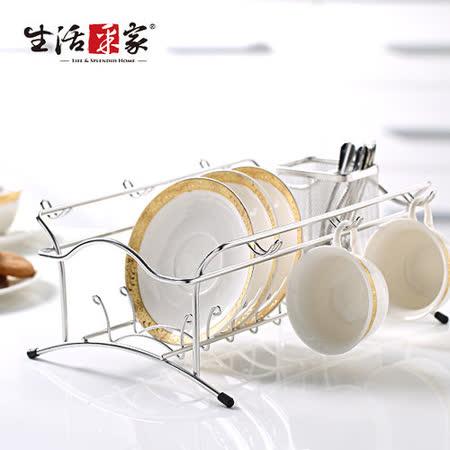 【生活采家】台灣製304不鏽鋼廚房六人份咖啡杯架#27131