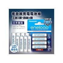 國際牌 Panasonic eneloop 低自放鎳氫充電電池(3號8顆+4號8顆)
