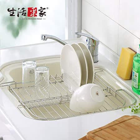 【生活采家】台灣製304不鏽鋼廚房水槽伸縮瀝水架#27016