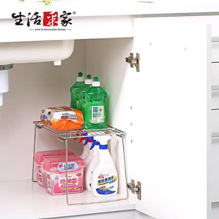 【生活采家】台灣製304不鏽鋼廚房可堆疊ㄇ型收納架#27127