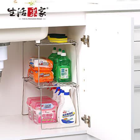 【生活采家】台灣製304不鏽鋼廚房可堆疊ㄇ型收納架(2入裝)#99255