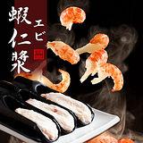 【台北濱江】鮮甜蝦仁漿1盒(600g/盒)